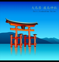 Gate to japan vector