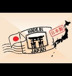 Stamp japan vector