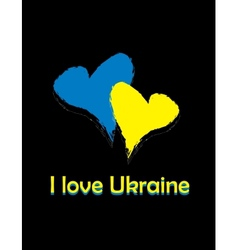Card i love ukraine vector