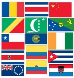 Set-of-flags-c vector