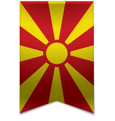 Ribbon banner - macedonian flag vector