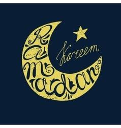 Ramadan kareem doodle lettering in moon silhouette vector