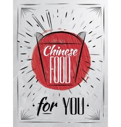 Poster chinese food coal vector