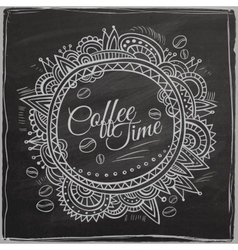 Coffee time decorative border vector