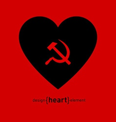 Heart with socialist symbols vector
