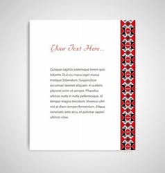 Document form with ornamented border vector
