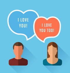I love you two speech bubble flat vector
