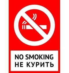 No smoking label vector