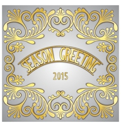 Season greeting 2015 vector