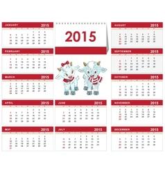 Template desk calendar for 2015 two little kid vector