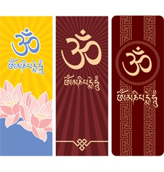 Banners with mantra om mani padme hum vector