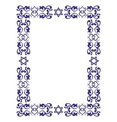 Jewish floral border vector