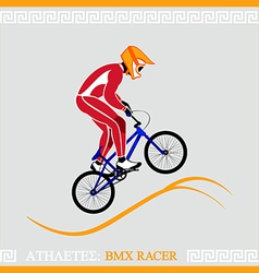 Athlete bmx racer vector