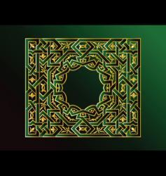 Arabic ornaments vector