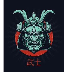 Samurai mask 2 vector