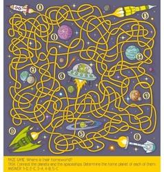 Space maze game vector