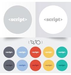 Script sign icon javascript code symbol vector