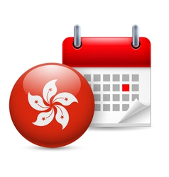 Icon of national day in hong kong vector