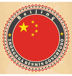 Vintage label cards of china flag vector