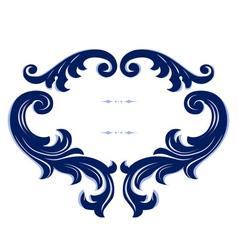 Vintage emblem border frame background vector