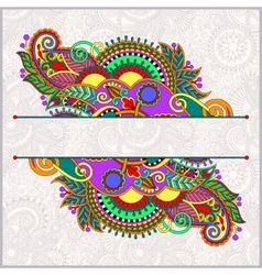 Oriental decorative template for greeting card vector
