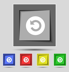 Icon sign on the original five colored buttons vector