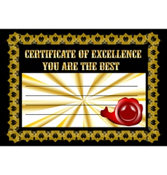 Certificate with the inscription you are the best vector