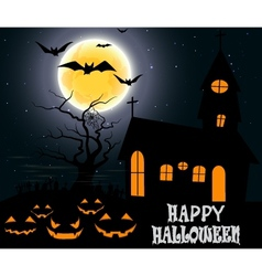 Halloween party on full moon vector