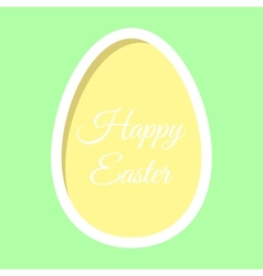 Paper card with egg frame vector