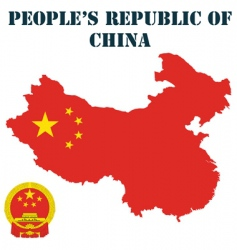 People's republic of china map vector