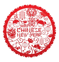 Chinese new year text with icons papercut vector