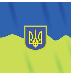 Coat of arms of ukraine vector