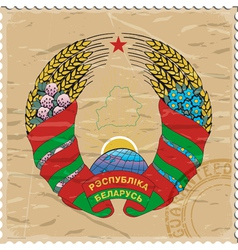 Coat of arms of belarus on the old postage stamp vector