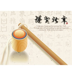 Korean traditional outdoor a whip for spinning vector