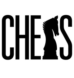 Silhouette sport chess text vector