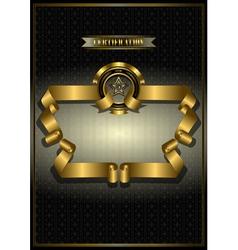 Gold frame for awards on patterned dark background vector