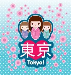 Love tokyo vector