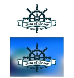 Nautical or marine vintage banner vector