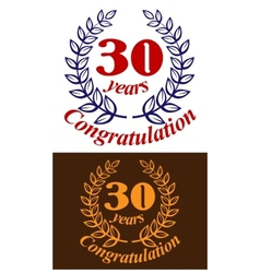 Anniversary heraldic emblem vector