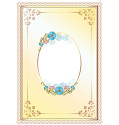 Floral frame and border vector