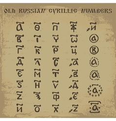 Cyrillic numbers vector