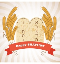 Shavuot holiday vector