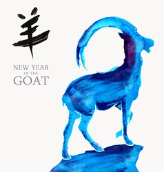 Chinese new year 2015 watercolor goat vector