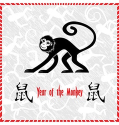 Chinese new year 2016 monkey year vector