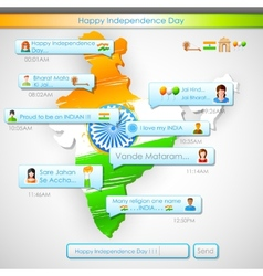 Happy independence day message vector