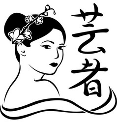 Geisha portrait poster stencil for stickers vector