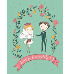 Wedding ceremony vector