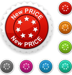 New price award vector