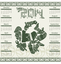 Calendar 2014 with mayan ornaments vector