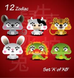 Chinese zodiac animals vector